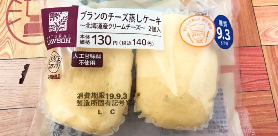チーズ蒸しケーキ